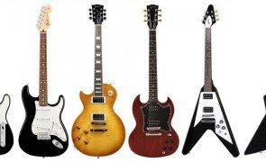capa guitarras caras